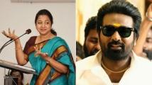 http://tamil.filmibeat.com/img/2020/10/radhika34665-1602844060.jpg