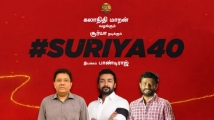 https://tamil.filmibeat.com/img/2020/10/surya5-1603632340.jpg