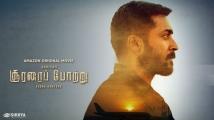 https://tamil.filmibeat.com/img/2020/10/surya5463-1603692798.jpg