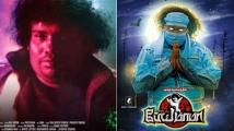 http://tamil.filmibeat.com/img/2020/10/yogibabu-1603096393.jpg