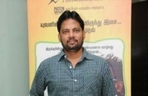 https://tamil.filmibeat.com/img/2020/11/directorchimbudevenbirthdaytoday-1606118224.jpg