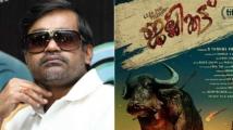 https://tamil.filmibeat.com/img/2020/11/directorselvaragavanhastweetedaboutjallikattumovie-1606395039.jpg