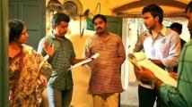 https://tamil.filmibeat.com/img/2020/11/fir-2-1606493020.jpg