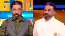 http://tamil.filmibeat.com/img/2020/11/kamalpoliticsspeechinbiggbossstage-1606711797.jpg