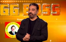https://tamil.filmibeat.com/img/2020/11/kamlhasan-bigboss-birthday-1606548355.jpg