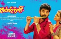 http://tamil.filmibeat.com/img/2020/11/kannirasi-1606466844.jpg