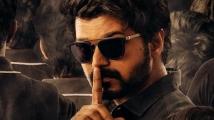 http://tamil.filmibeat.com/img/2020/11/master-vijay-158591-1605178781.jpg