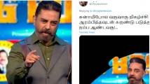 https://tamil.filmibeat.com/img/2020/11/netiziens-1606564313.jpg