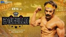 http://tamil.filmibeat.com/img/2020/11/salpetta1-1604431066.jpg
