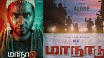 http://tamil.filmibeat.com/img/2020/11/simbusmaanadufirstlookout-1605940626.jpg