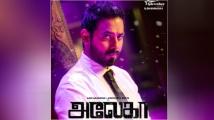 http://tamil.filmibeat.com/img/2020/12/aari-aleka-1609258270.jpg