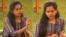 https://tamil.filmibeat.com/img/2020/12/anitha-par-1-1606995865.jpg