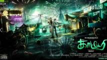 https://tamil.filmibeat.com/img/2020/12/anotherbala43-1608781024.jpg