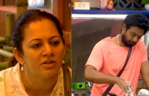 https://tamil.filmibeat.com/img/2020/12/archana-arip2-1607079027.jpg