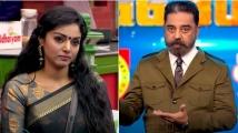 https://tamil.filmibeat.com/img/2020/12/kamal-sanam-1607199318.jpg