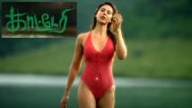 http://tamil.filmibeat.com/img/2020/12/katteritraile-1-1608216783.jpg