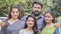 http://tamil.filmibeat.com/img/2020/12/mohanlal-5-1607828433.jpg