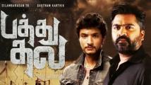 http://tamil.filmibeat.com/img/2020/12/pathu-thala-1-1608804679.jpg
