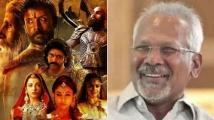 https://tamil.filmibeat.com/img/2020/12/ponniyin-selvan-1607222134.jpg