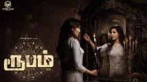 https://tamil.filmibeat.com/img/2020/12/rubam-parvathi-nair-2-1607014483.jpg