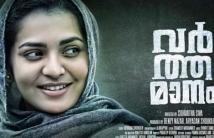 https://tamil.filmibeat.com/img/2020/12/varthaman-1609154379.jpg