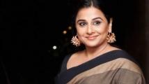 https://tamil.filmibeat.com/img/2021/01/190530-vidya-balan-16b0863fbe3-medium1-1611481962.jpg