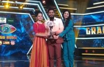 https://tamil.filmibeat.com/img/2021/01/arisanm-1611045194.jpg