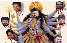 https://tamil.filmibeat.com/img/2021/01/balameme-1611206723.jpg
