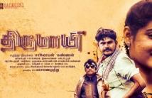https://tamil.filmibeat.com/img/2021/01/balatheni-1610788183.jpg