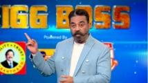 https://tamil.filmibeat.com/img/2021/01/bb-1610192319.jpg