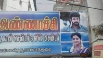 https://tamil.filmibeat.com/img/2021/01/chithubanner1-1611644977.jpg