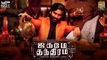 https://tamil.filmibeat.com/img/2021/01/jagame-thandhiram-1594395157-1612092334.jpg