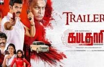 https://tamil.filmibeat.com/img/2021/01/kabadathari11-1611051635.jpg