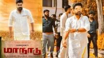https://tamil.filmibeat.com/img/2021/01/maanadu-pic-1-1610708939.jpg
