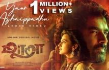 https://tamil.filmibeat.com/img/2021/01/maarasong-1609577231.jpg