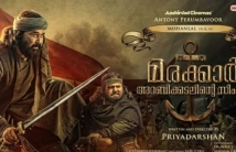 https://tamil.filmibeat.com/img/2021/01/mohanlal-marakkar-release-confirmed-15822233081-1611400278.jpg