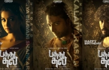 http://tamil.filmibeat.com/img/2021/01/newpathuthala-1610949344.jpg
