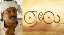 https://tamil.filmibeat.com/img/2021/01/newproject19-1611664992.jpg
