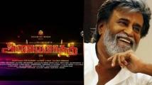 https://tamil.filmibeat.com/img/2021/01/rajinikanth-to-resume-annaatthe-on-october-10-16018360851-1611579817.jpg