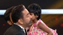 https://tamil.filmibeat.com/img/2021/01/riyakisskamal1-1610944141.jpg