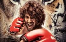https://tamil.filmibeat.com/img/2021/01/tiger-1610951868.jpg