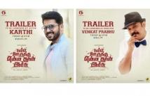 https://tamil.filmibeat.com/img/2021/01/trailer-1610967845.jpg