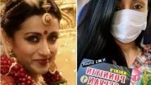 https://tamil.filmibeat.com/img/2021/01/trisha1-1611033005.jpg