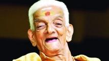 https://tamil.filmibeat.com/img/2021/01/unnikrishnan--1611153752.jpg