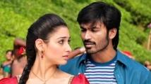 https://tamil.filmibeat.com/img/2021/01/vengai-1610957102.jpg