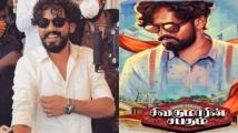 https://tamil.filmibeat.com/img/2021/02/hiphop-1613030360.jpg