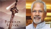 https://tamil.filmibeat.com/img/2021/02/ponniyanselvan-1580744332-1613224365.jpg