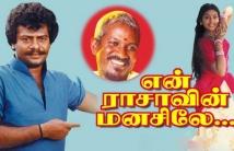 https://tamil.filmibeat.com/img/2021/02/rasavinmansula-1612162224.jpg