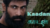 https://tamil.filmibeat.com/img/2021/03/gj-1616742795.jpg