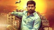 https://tamil.filmibeat.com/img/2021/03/kodiyil-oruvan1-1615366307.jpg
